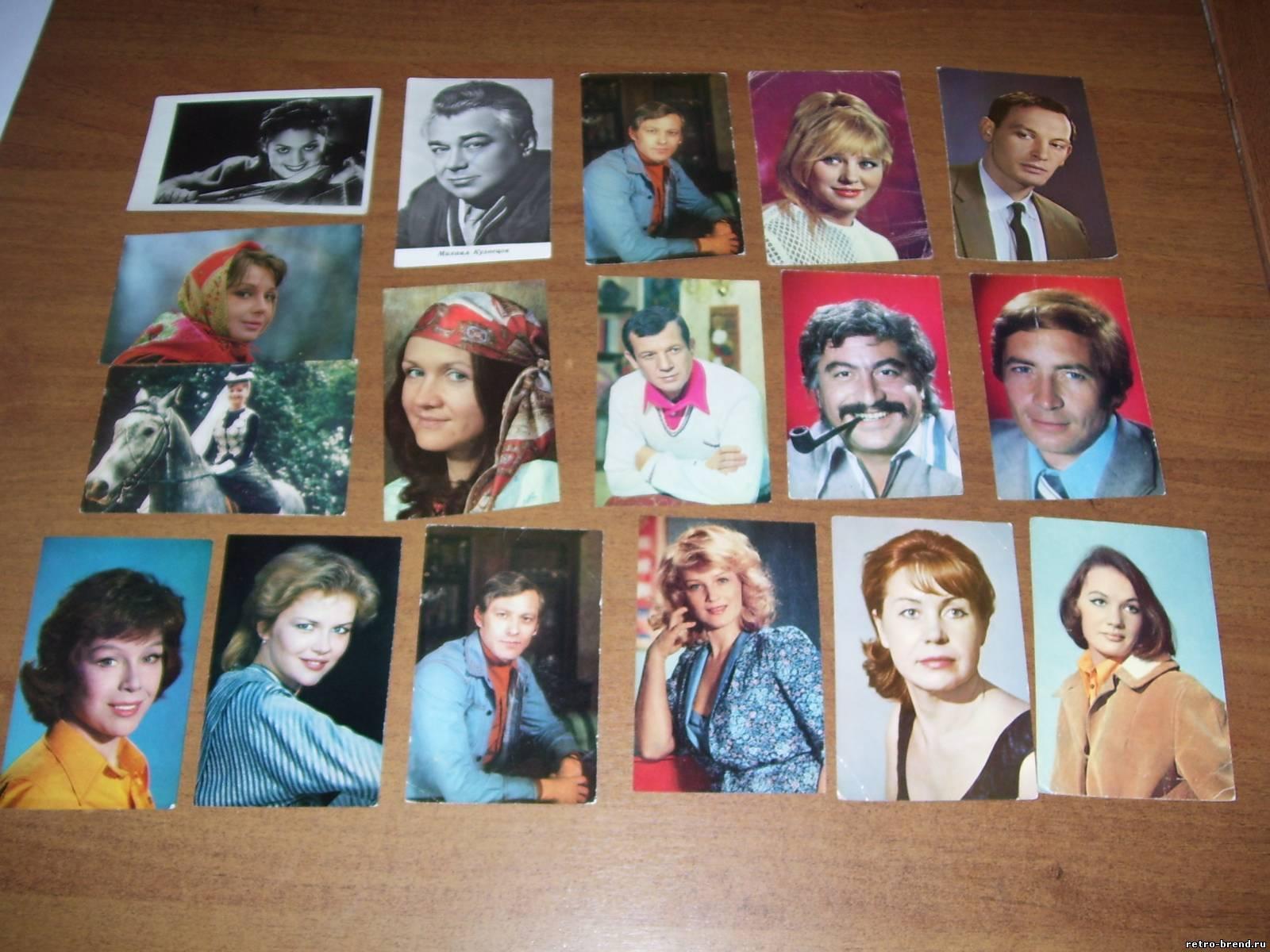 Коллекции нашего детства: открытки с актерами 24