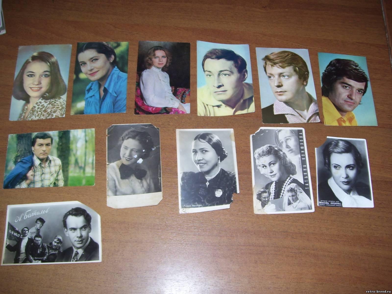 Коллекции нашего детства: открытки с актерами 35